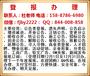 遺失公告一登報辦理聲明一云南日報電話