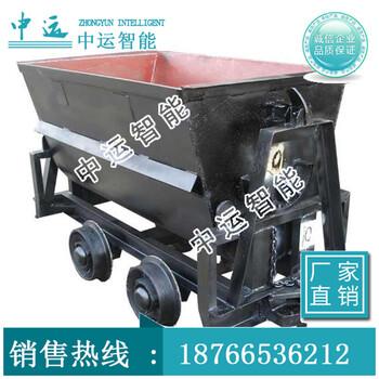 KFU0.55-6翻斗式礦車廠家價格