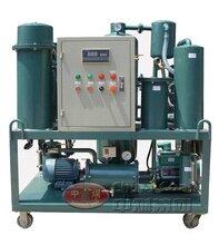 TYA系列润滑油专用滤油机产品供应