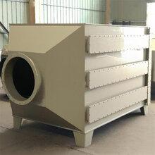 活性炭碳吸附箱蜂窝状活性炭柱状活性炭吸附过滤废气活性炭除臭设备
