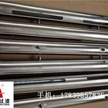 TZ04E離子交換柱,TZ217不銹鋼離子交換柱圖片