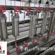 汽水取样冷却器QYL-3910高效冷却器图片