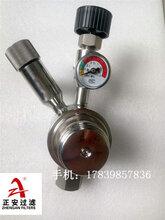 正安厂家生产大量供应批发SY24W-320P-04恒压阀压力表图片