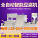廣西梧州全自動豆腐機價格家用小型豆腐機廠家智能多功能豆腐機