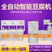 家用豆腐機多功能全自動豆腐機報價不銹鋼豆腐機圖片