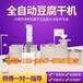 山西長治數控豆腐干機圖片豆腐干生產視頻簡單操作豆干機報價