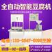 湖南衡阳商用一体豆腐机设备浆渣分离豆腐机供应商聚能豆制品加工设备