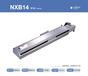 厂家直销NXB14皮带滑台,TOYO滑台ETB14