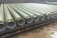 內外涂塑鋼管涂塑鋼管內外涂塑復合鋼管礦用聚乙烯內外涂塑復合
