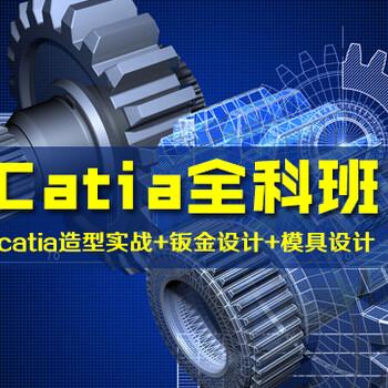 上海闵行区注塑模具设计培训多少钱