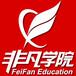上海學UG編程到哪里?UG鈑金設計培訓班