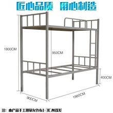 重慶雙層床公寓床學生床廠家