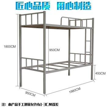 重慶上下床公寓床鐵床廠家