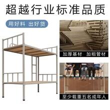 學生床鐵床公寓床廠家