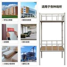 学生床公寓床双层床厂家图片