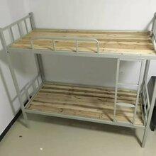 学生铁床双层床员工宿舍床厂家图片