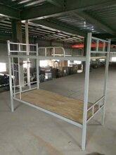 贵州钢制铁床公寓床双层床厂家图片