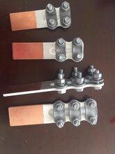 铜铝设备线夹复合焊,摩擦焊,SLG-1F,2F,3F,4F