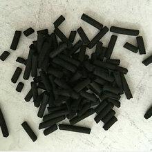 迁安颗粒活性炭规格图片