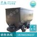 固定式礦車,礦業設備,礦車,中運智能,型號齊全,價格優惠