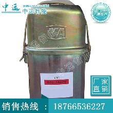 氧气自救器,防护时间长,体积小,重量轻