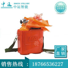 压缩氧气自救器,隔绝闭路循环式,重量轻、体积小