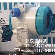 西门子压力变送器7MF4033-1GA10-3AB1-Z