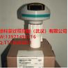 西门子超声波物位仪表\7ML5221-1BA11\0~6M