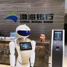深圳人工智能机器人租赁