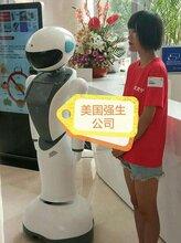 天津人工智能机器人租赁