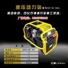 小型液压动力站使用方法及保养GT18移动压动力站