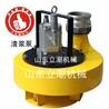 液压渣浆泵型号密封泥浆泵
