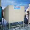 紫外光解氧化废气处理设备