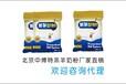 佳木斯羔羊專用奶粉小羊奶粉生產廠家小羊奶粉價格