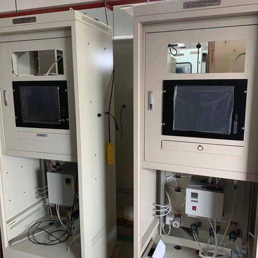 西安聚能脫硝前煙氣在線cems,洛陽市低氮改造鍋爐NOX在線監測系統型號TR-9300
