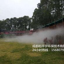 达州万源农家乐公园雾森喷雾造景降温系统QXY人造雾造雾机冷雾设备