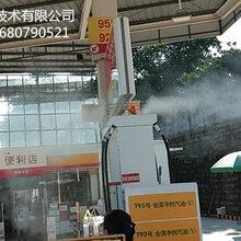 四川遂宁农家乐公园加油站雾森喷雾造景降温系统乾祥宇那里强人造雾造雾机设备