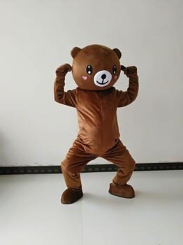 卡通人偶服装开心布朗熊卡通人偶服饰开心网红抖音熊行走人偶