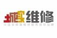 青島電梯變頻器維修中心-青島修理電梯變頻器公司-城實維修