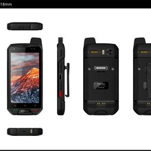 优尚丰B9000虹膜识别智能三防手机红外热成像手机图片