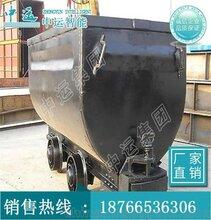 固定車箱式礦車用途固定車箱式礦車特點固定車箱式礦車報價