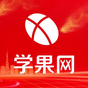 蘇州廣告設計培訓學校_電商DM、LOGO專項設計