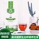俄羅斯白樺茸茶oem加工生產廠家