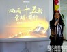 杭州收購資產管理公司流程步驟
