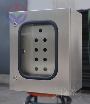 BAK不銹鋼立式控制箱控制柜仿威圖配電柜配電箱工業電腦柜懸臂箱KL接線盒