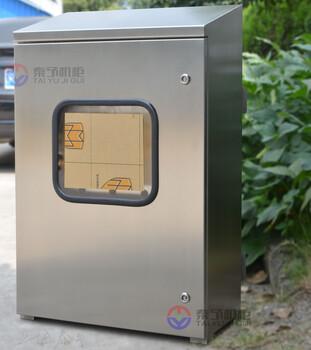 仿威圖不銹鋼控制柜控制箱工業電腦柜吊臂數控操作箱機柜空調接線盒