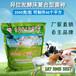 干撒式发酵床菌种价格厂家优惠