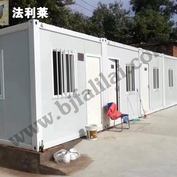 工地集装箱活动房,防火集装箱活动房,绿色环保箱式房