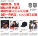 韩国品牌帽诚招代理,加盟,淘宝微信支持一件代发,LOGO加工定制
