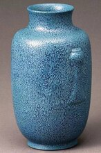 古代清代民窑瓷器底款图的价格